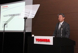 Hisao Tanaka, President and CEO of Toshiba Corporation, introduces new healthcare business strategy